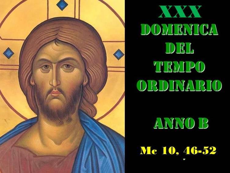 XXX DOM DEL T.O. – AUDIO commento di Don Achille Morabito